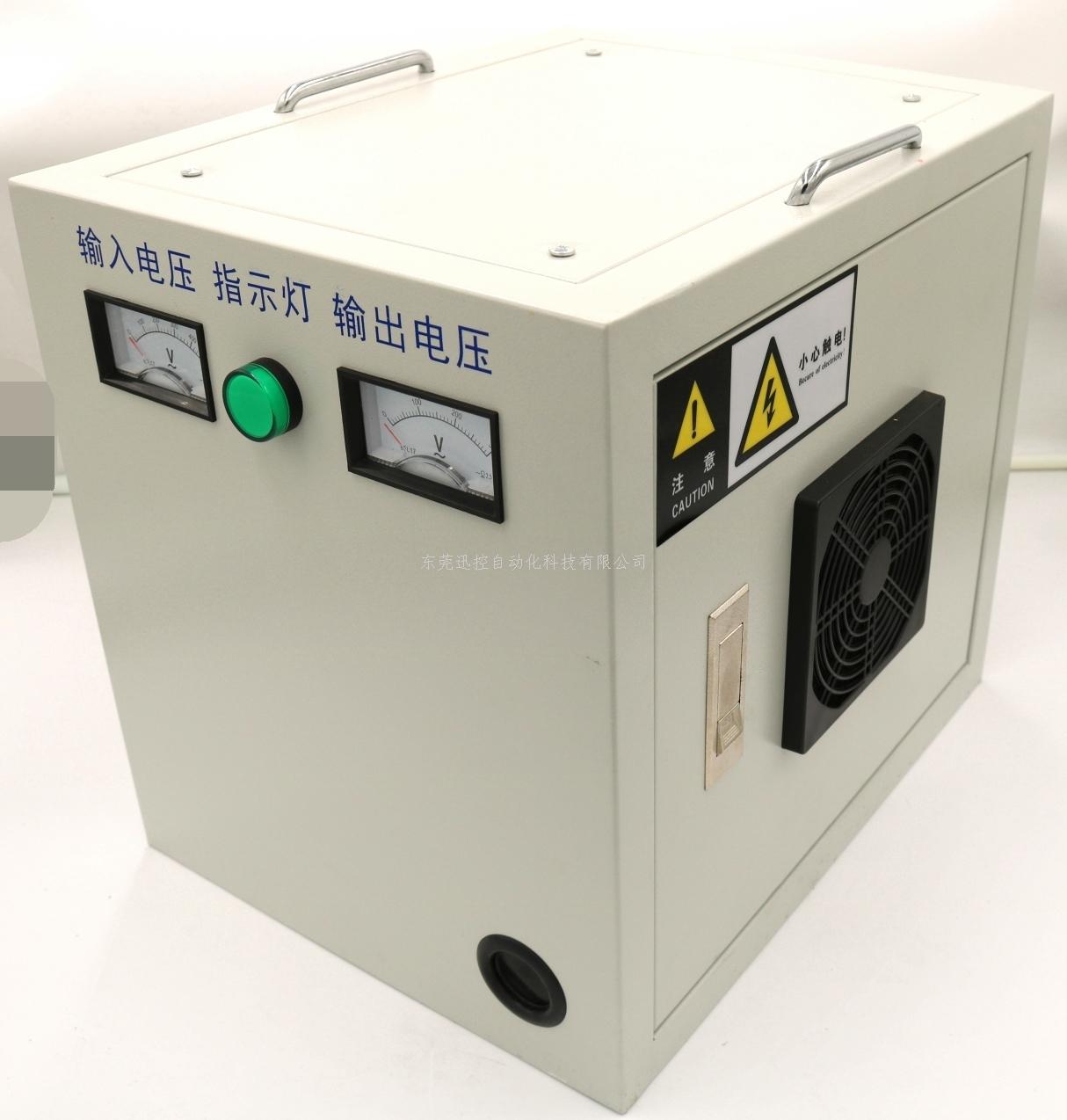 4.0KVA驱动器专用电源 东莞迅控